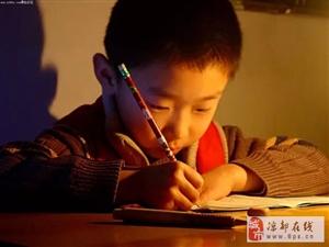 孩子写作业磨蹭怎么办?这些方法一治一个准!