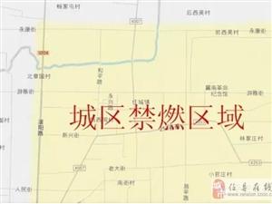 澳门太阳城现金网公安局提醒城区居民:禁止燃放烟花爆竹,改善我县城区空气质量
