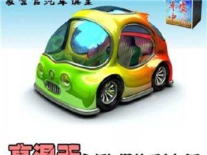 【平安澳门太阳城现金网】高温天必须知道的用车知识