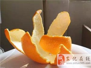 橙子吃完了,皮就要这样用,太牛了!