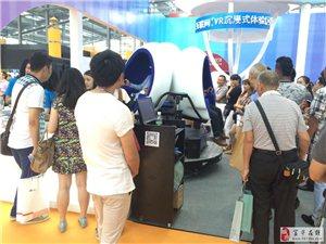 陶艺村7D体验 乐创9D虚拟现实  全球最顶端商业虚拟技术