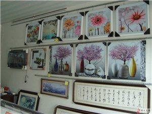 淘宝贝送旅游,尽在湖口艺术画廊!