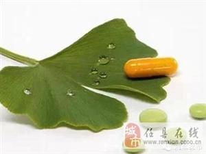 【紧急通知】河北省紧急叫停部分银杏叶药品
