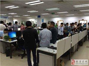 携程网遭内部员工删除数据库!!正在面向社会求救!!