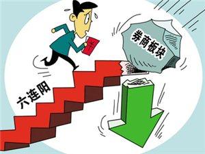 股市:5000�c前急�x�,大�P暴跌6.5%