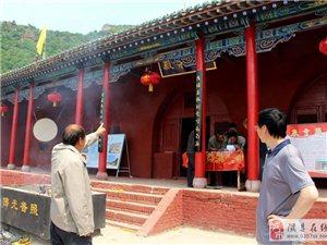 生态旅游避暑圣地――隰县玉泉寺