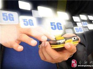 世界变化太快,再过五年,4G又OUT了,5G时代到来,5G是啥样??
