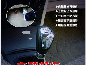 开车不用踩离合  手动挡的油耗  自动挡的感受