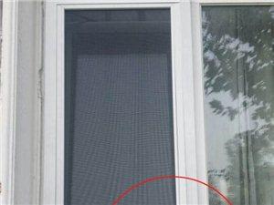 隐形防盗窗安全吗?如何选择隐形防盗纱窗呢?