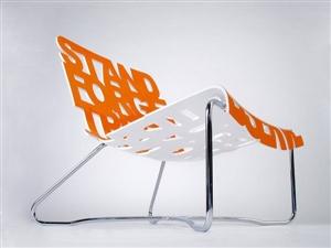 国外最新超酷创意家具设计欣赏1