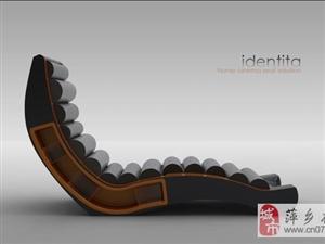 米兰创意按摩椅