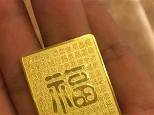 全内江地区高价回收黄金,24小时上门服务.