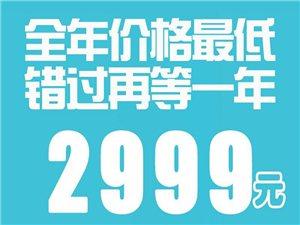 惠州最美婚� 全年最低2999元 �e�^再等一年��拍哈斯坦特�W地利小�