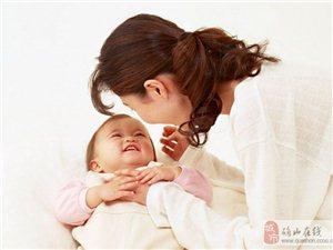 让孩子在爱的滋润下长大