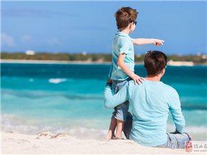 好父亲是孩子的精神之父