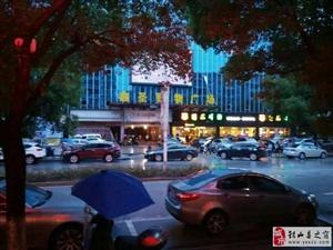 鑫圣购物广场旺铺出售