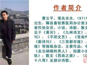 �@里的水路十八��(曹云平)