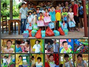 琼海珠三角爱心会会员代表陪孤儿过六一!