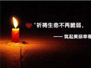 美高梅一女子赴广州丰胸离奇死亡!有图有真相