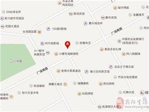 6月13日八仙葡萄园自由摘采,烧烤活动报名(更新中)