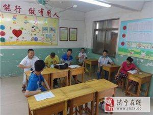 """济宁市任城区特殊教育学校庆祝""""六一儿童节"""""""