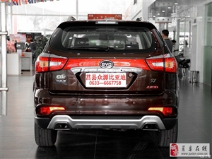 莒�h比��迪S7�A定�M行中!1.5T手�幼鹳F型�H售11.49�f!