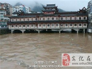 6月2日凌晨,安化县各地普降大雨公路有多处塌方