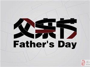 【感恩父�H�】中��父�H�起源