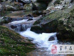 频阳户外6月6日户县紫阁峪休闲戏水一日游