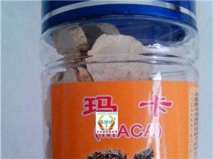 泡纯粮食酒的正宗云南玛咖头茬片粉足批发量大价更低