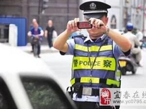 如果交警正对你停在路边的车拍照,千万别争辩,你只需这样做