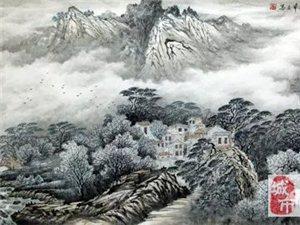 第五节正山水画作欣赏