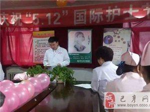 2015年哈尔滨天泰医院视频宣传片