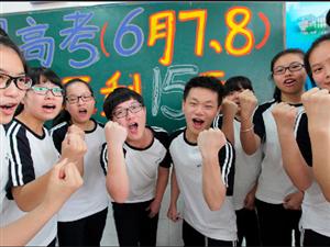 高考来临,看邢台市政府这次都为考生们做了什么!