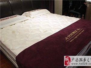 什么样的床垫最好 小编来教你