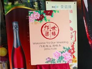 言若婚礼【六月】定制优惠活动