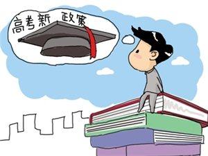 河南招办发布2015高考提醒:准考证身份证丢了可先考再补证