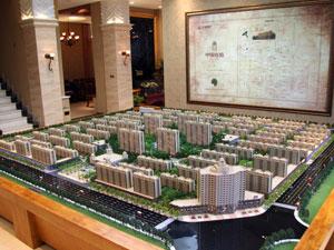 中央公馆售楼
