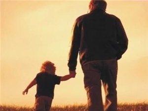 传递幸福 感恩父爱爱 ● 父亲节专题