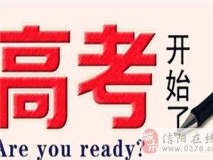 河南重回高考第一大省 �V�|高考人�稻拥诙�