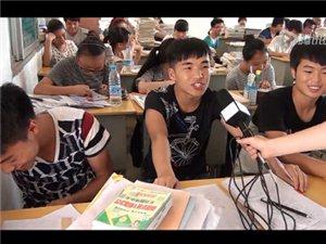 榕江一中学生高考专访