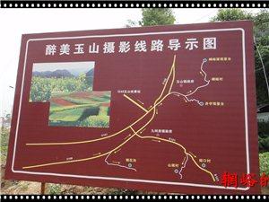 走遍蓝田摩托车-韩家坪、何家川、南石门、庙垭、乡村穿越旅行。