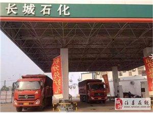 长城石化澳门太阳城现金网站