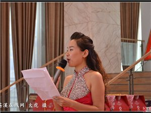 苍溪国际商贸城首届创意自拍大赛颁奖典礼【图】
