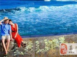 栾川养子沟盛大推出爱在六月,惠游套餐...