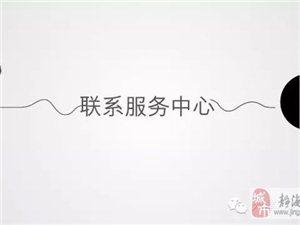 【天津和凌】最智能副�{�小秘��,�您�诚��俣ㄖ频淖�s!