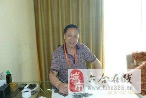 画家赵利民和他的山水画,他的山,他的水,一起来品鉴吧!
