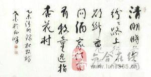 书法家刘白瑜与他的书法作品,字里行间,你是否真的看懂了呢?