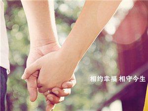 """""""相�s幸福""""3分�相�H���n}"""
