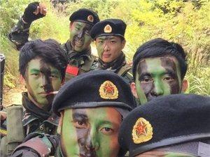 越野小队正在集结~就等你了~还犹豫什么~赶紧报名吧~